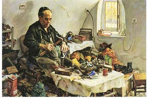 Jerusalem Cobbler by Itzhok Holtz Numbered & Signed Limited Edition