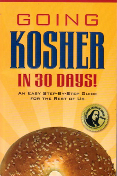 Going Kosher in 30 Days, NEW PB EDITION