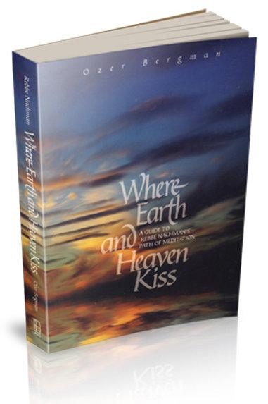 Where EARTH and Heaven Kiss,pb(BRESLOV)