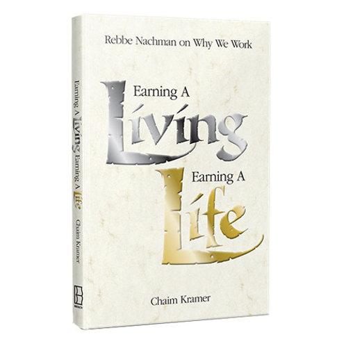 Earning a Living, Earning a Life(Pb)
