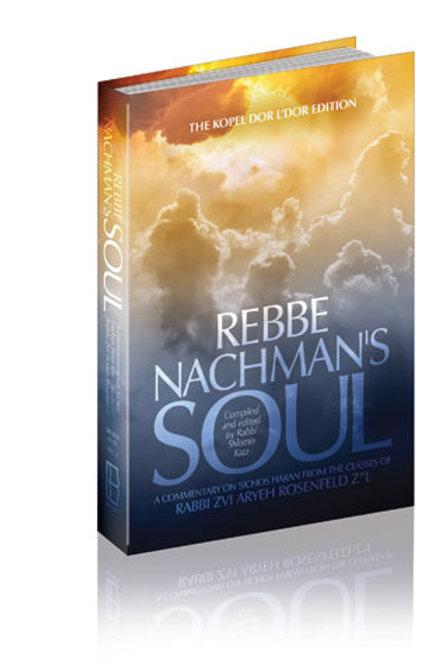 Rebbe Nachman's Soul #2