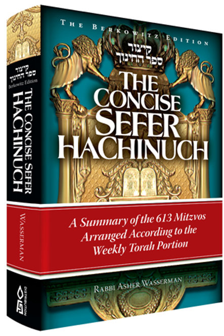 Concise - Sefer HaChinuch (English)