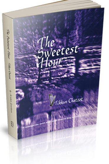 Sweetest Hour: Tikkun Chatzot, pb