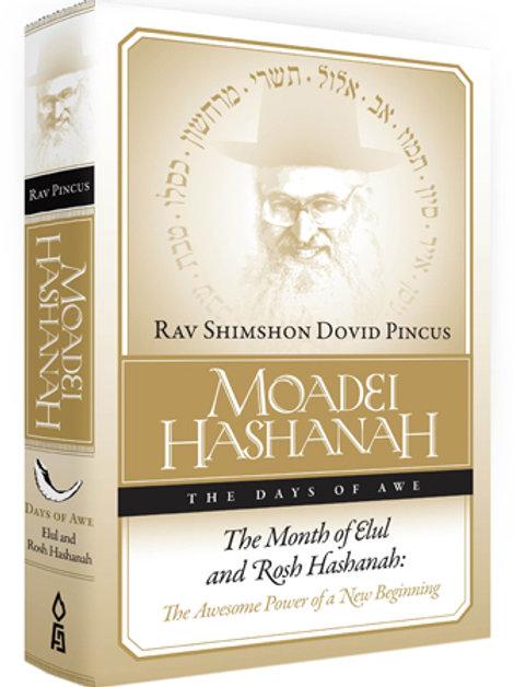 Moadei Hashanah,Elul-Rosh Hashanah(gold