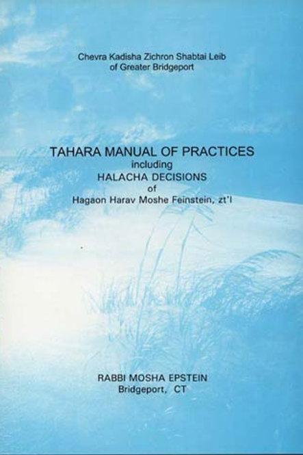 Tahara Manual of Practices (paperback)