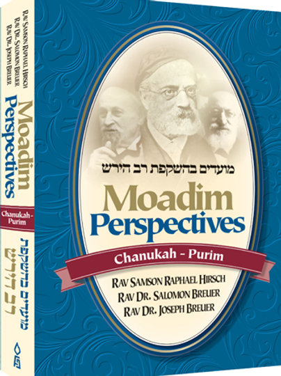 Moadim Perspectives