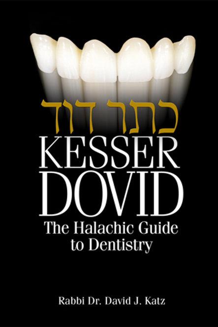 Kesser Dovid:Halachic Guide to Dentistry