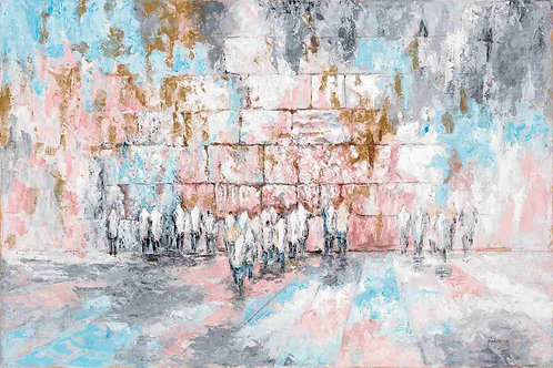 Western Wall in light colors