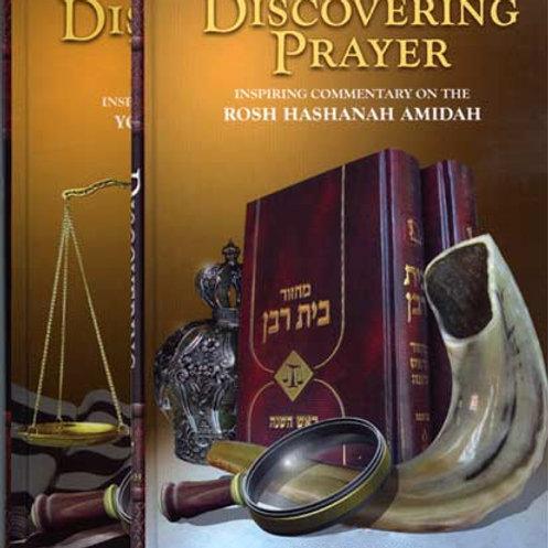 Discovering Prayer,Yamim Noraim,(2 Vls)