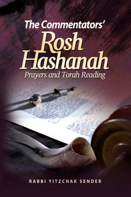 Commentators' Rosh Hashanah
