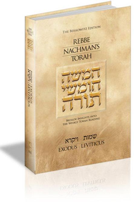 Rebbe Nachman's Torah: #2: Exod./Levit