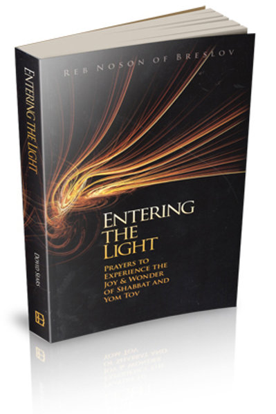 Entering the Light, pb