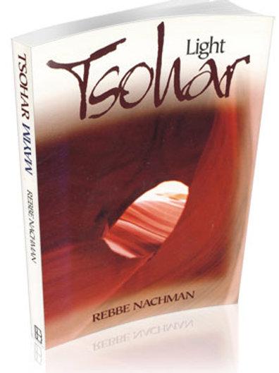 Tsohar / Mayim 2-in-1, pb