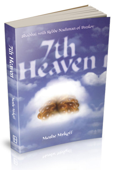 Seventh Heaven: Shabbat W/ R' Nachman