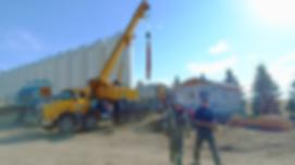Schultz Construction_1.3.1.png