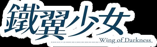 yf_logo_whiteilum_tc.png
