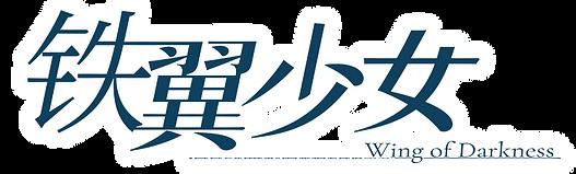 yf_logo_whiteilum_sc.png