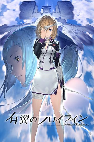 verticalgamecover6x9_jp.png