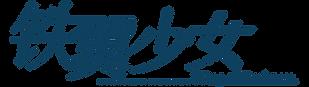 yf_logo_sc.png