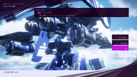 Ingame_Screenshot_jp_08