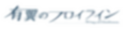 yf_logo_whiteilum.png