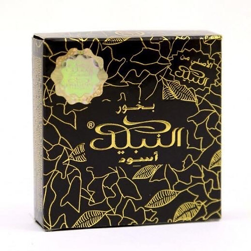 Bakhour Oudh Nabeel Small