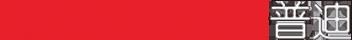 PO tech logo.png