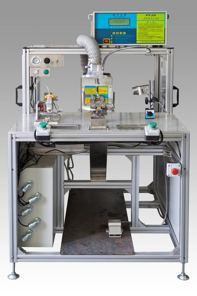 雙工位高頻焊接機