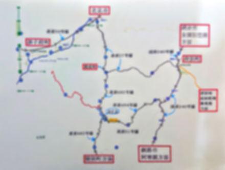 チミケップホテル 周辺道路 『訓子府方面 通行止め』.jpg