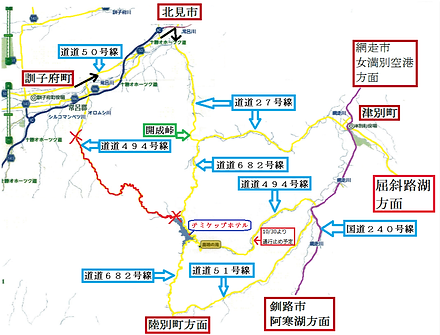 チミケップ湖周辺通行止め「訓子府方面・国道240号線方面(予定)」.png