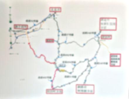 チミケップホテル 周辺道路『訓子府町方面・陸別町方面』通行止め.JPG
