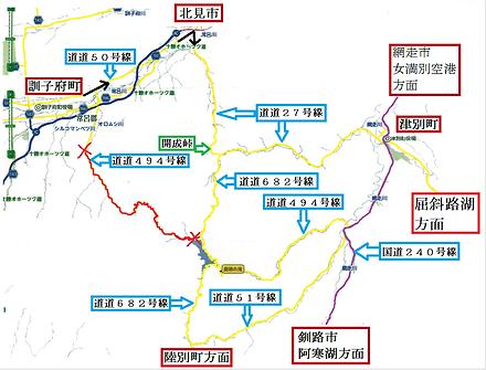 チミケップ周辺道路(訓子府方面 通行止め).png