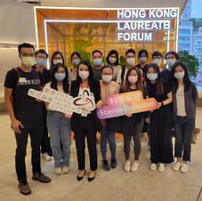 Group photo at the Hong Kong Laureate Forum