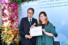 Cerise Award Ceremony 2019.png