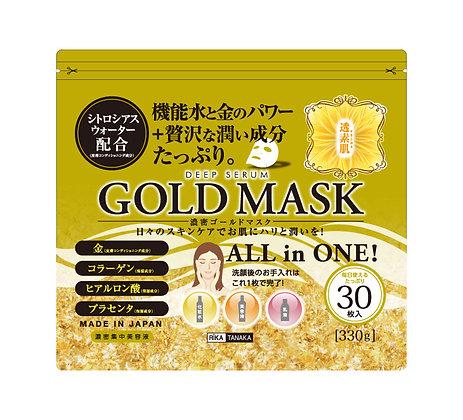 透素肌 ゴールドマスク