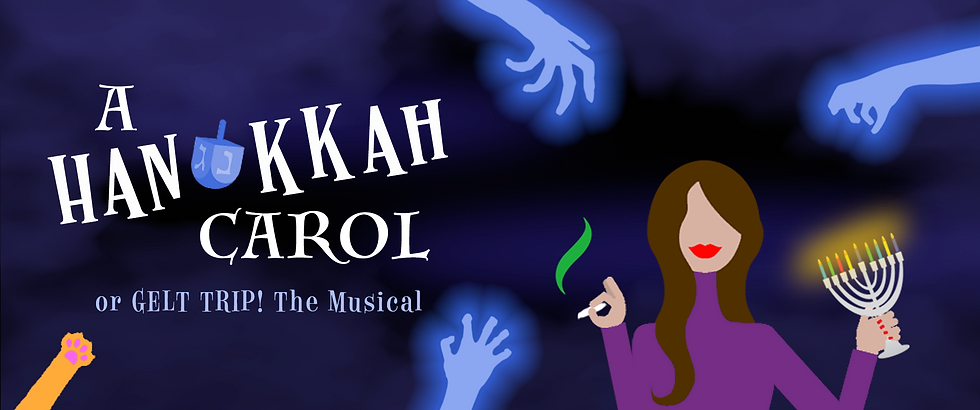 hanukkahcarol_website2.png