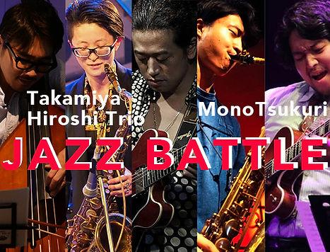 jazzbattle.jpg