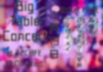 big-vol.3.jpg