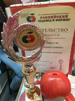 Награды на московской выставке
