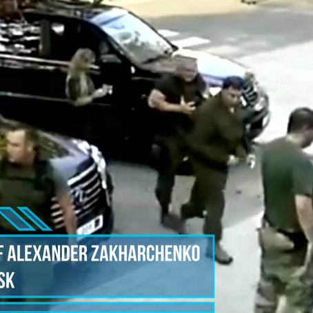 Executive Protection Fail - The Assassination of Alexander Zakharchenko