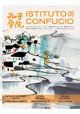 Confucius article_Page_01.jpg