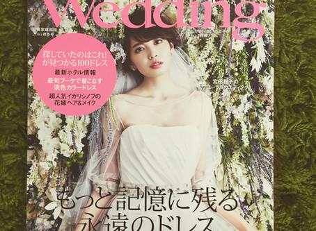 MISS Wedding 発売中