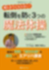 71pkECXb-rL.jpg