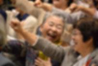 大爆笑の講演会 介護予防