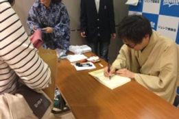 書籍販売 サイン会 講演会