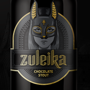 Zuleika Brewing Co