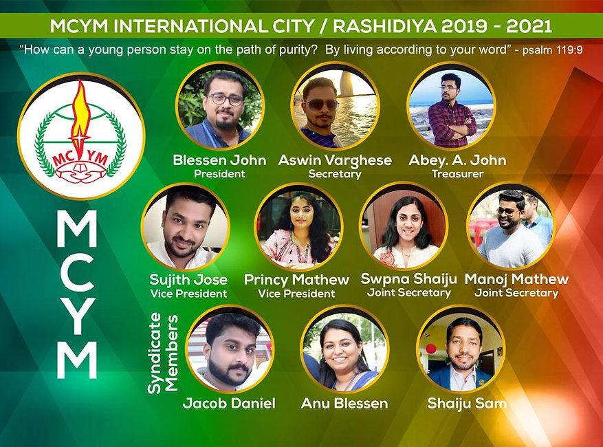 Intl City Rashidya.jpg