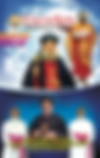 Exodus Jul 18.png