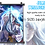 Thumbnail: Sesshomaru Wall Scroll