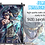 Thumbnail: Anime Fanart Wall Scroll